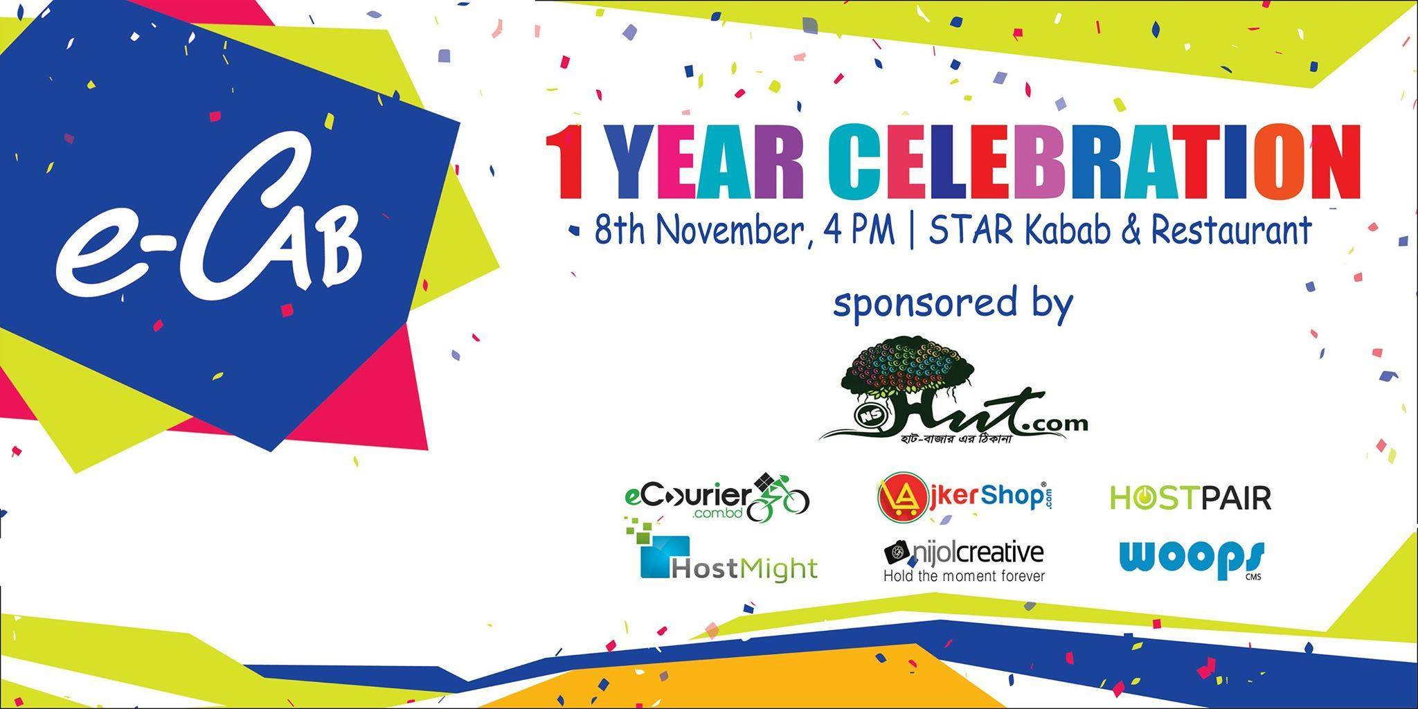 Hostmight.Com is proud to be a sponsor of e-CAB  1 year celebration program