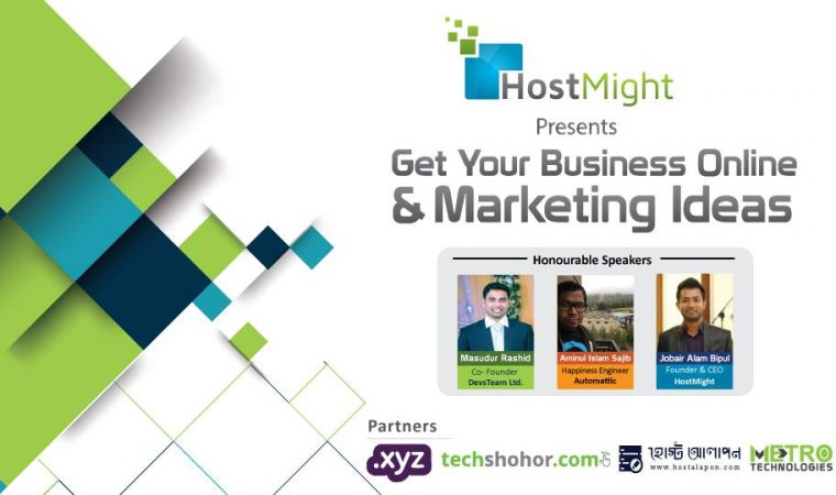 Host Might is arranging 'Get your business online and marketing ideas' event on July 22, 2017 at Bishwo Shahitto Kendro