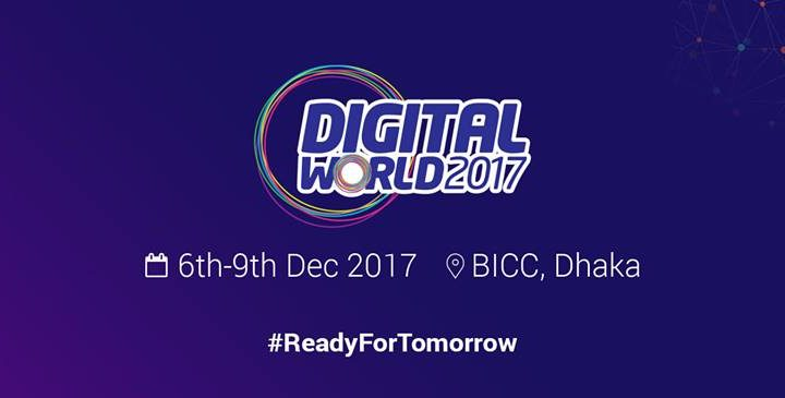 Host Might is attending Digital World 2017 at BICC
