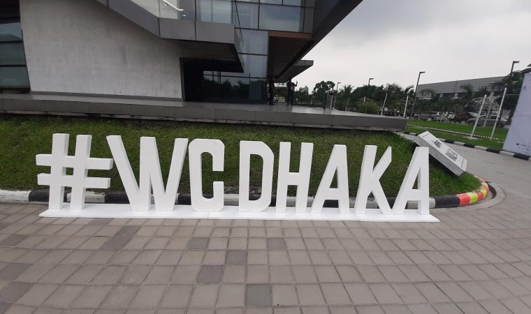 Host Might at Wordcamp Dhaka 2019